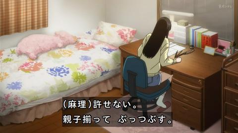 inuyasiki08-17120109.jpg