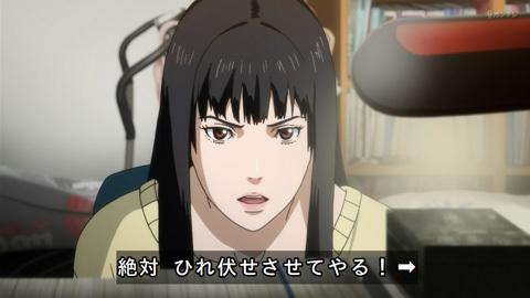 inuyasiki08-17120110.jpg