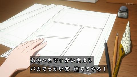 inuyasiki08-17120111.jpg