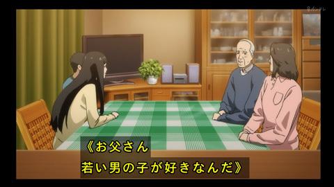 inuyasiki08-17120115.jpg