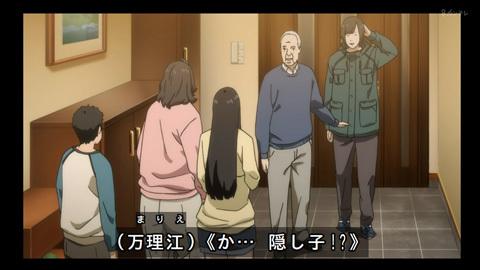 inuyasiki08-17120117.jpg