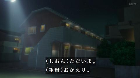 inuyasiki08-17120119.jpg