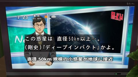 inuyasiki08-17120121.jpg