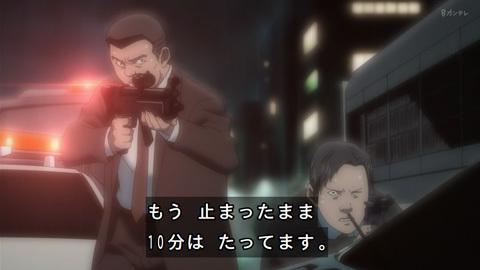 inuyasiki08-17120126.jpg