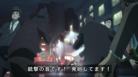 inuyasiki08-17120129.jpg