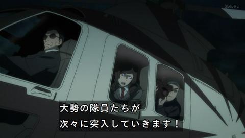 inuyasiki08-17120130.jpg