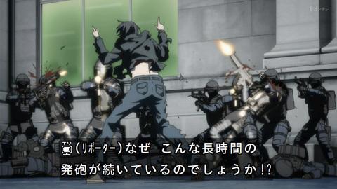 inuyasiki08-17120131.jpg