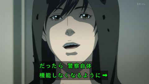 inuyasiki08-17120132.jpg