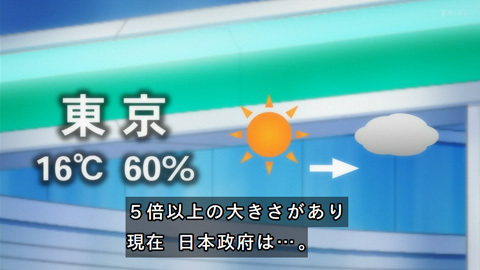inuyasiki08-171201342.jpg