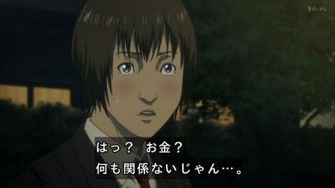 inuyasiki08-171201343.jpg