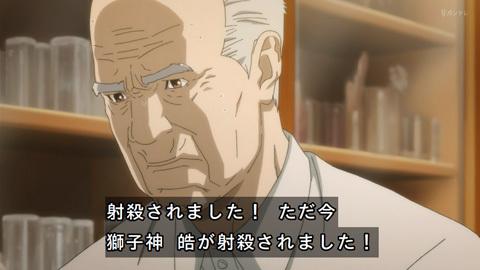 inuyasiki08-171201345.jpg