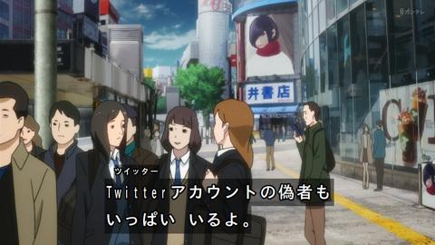 inuyasiki09-17120802.jpg