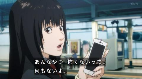 inuyasiki09-17120811.jpg
