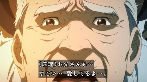 inuyasiki10-17121507.jpg