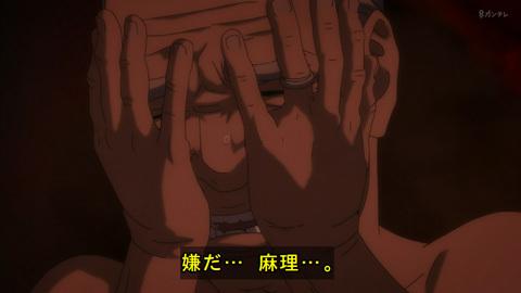 inuyasiki10-17121519.jpg