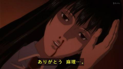 inuyasiki10-17121521.jpg