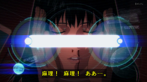 inuyasiki10-17121524.jpg