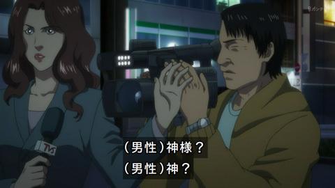 inuyasiki10-17121533.jpg