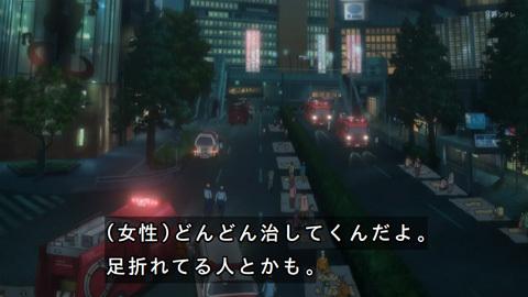 inuyasiki10-17121535.jpg