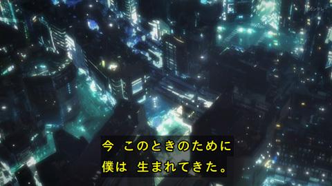 inuyasiki10-17121537.jpg