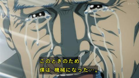 inuyasiki10-17121538.jpg