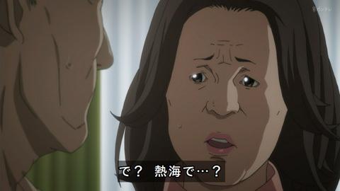 inuyasiki11-17122201.jpg