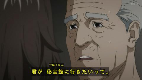 inuyasiki11-17122202.jpg