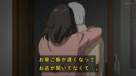 inuyasiki11-17122204.jpg