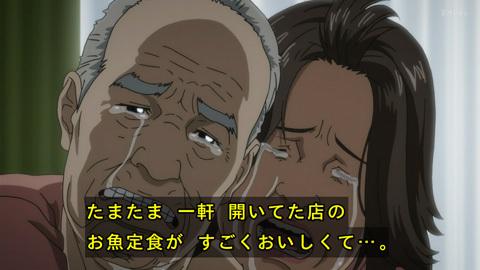 inuyasiki11-17122205.jpg