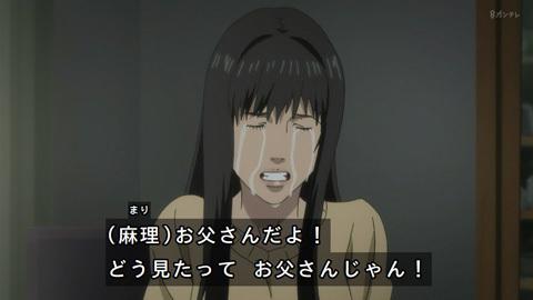 inuyasiki11-17122206.jpg