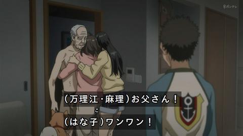 inuyasiki11-17122207.jpg