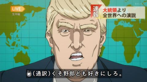 inuyasiki11-17122209.jpg