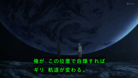 inuyasiki11-17122210.jpg