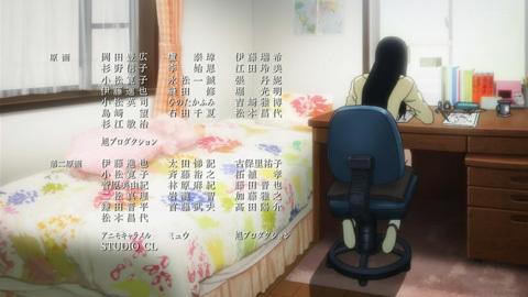 inuyasiki11-17122215.jpg