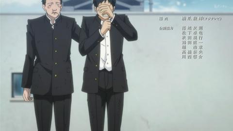 inuyasiki11-17122226.jpg