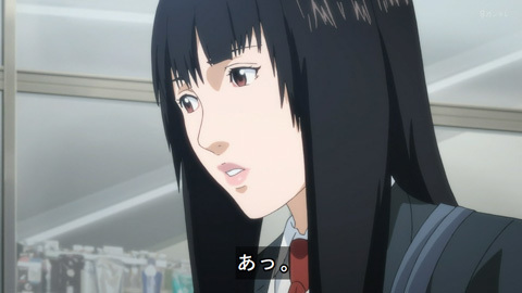 inuyasiki11-17122229.jpg