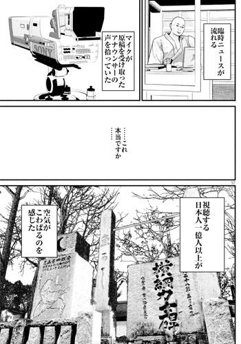 kenkakagyou84-17122504.jpg