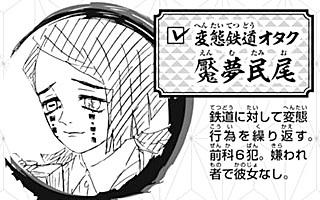 kimetsunoyaiba-giga-18012707.jpg