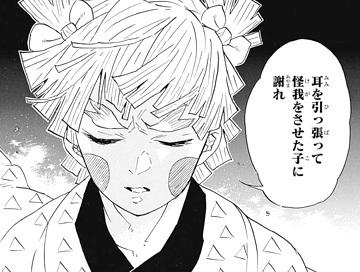 kimetsunoyaiba88-17112706.jpg