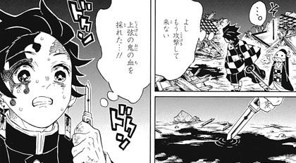 kimetsunoyaiba95-18012907.jpg