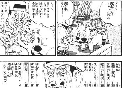 midorimakibao-17121201.jpg