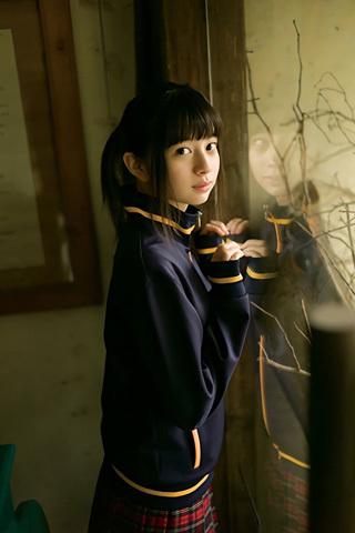 saki_achika-17122006.jpg