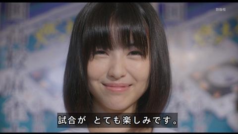 咲Saki-阿知賀編、宮永照役に浜辺美波②