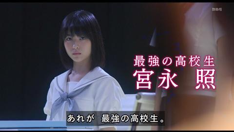 咲Saki-阿知賀編、宮永照役に浜辺美波③