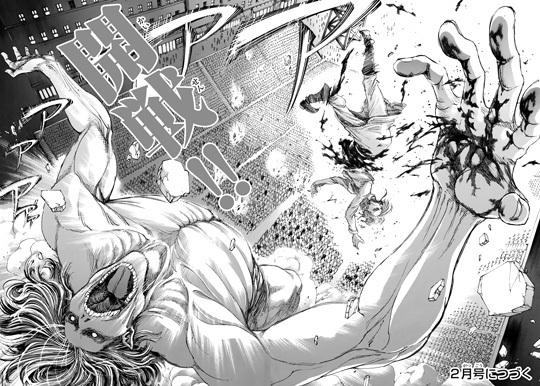 進撃の巨人100話raw 開戦!