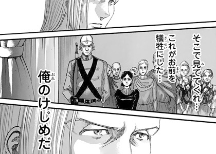 shingeki100-17120903.jpg