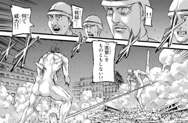 進撃の巨人101話raw 戦槌強すぎw