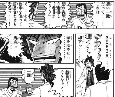 tobaku_zero-17122002.jpg