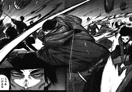 東京喰種:re153話 亜門、アキラ、什造が共闘