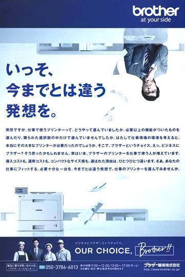 tonegawa-18010701.jpg